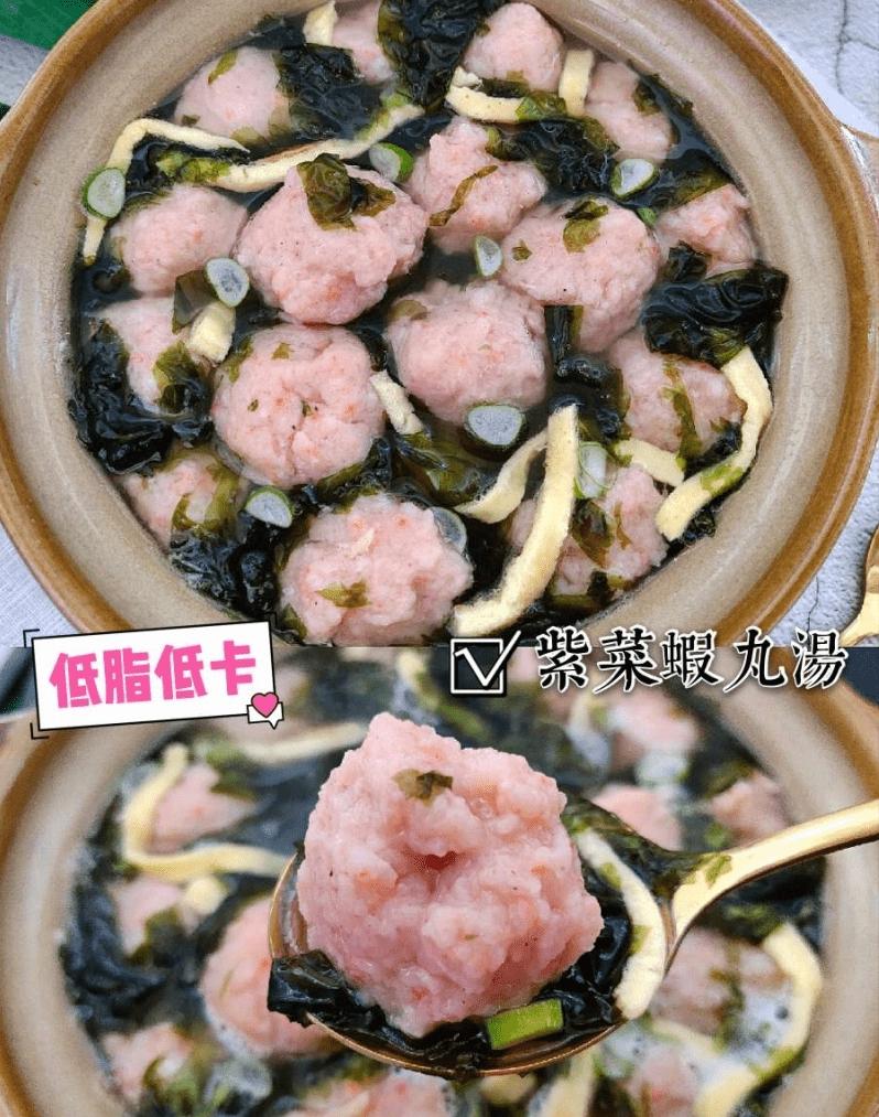 第一次做的紫菜虾丸汤,营养满满,家人都爱上了