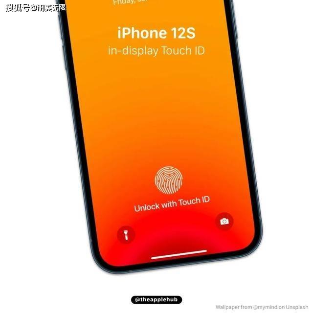 iPhone 12S或支持屏下指纹,将是苹果新机最大亮点!