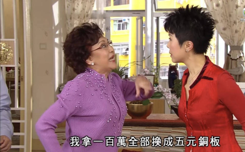 TVB剧谁是吵架王?黎耀祥再度模仿精彩对白,李香琴吵架成经典