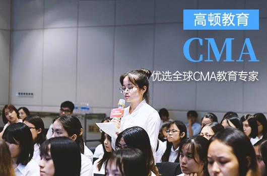 2021年cma通过后怎么办?如何获得cma证书?