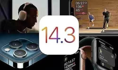 原创             掉帧、卡顿、耗电!更新苹果iOS
