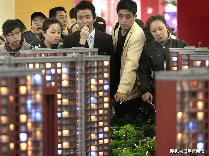 """又一座城市""""房产泡沫破裂"""",房价从2.5万降到0.85万,资不抵债"""