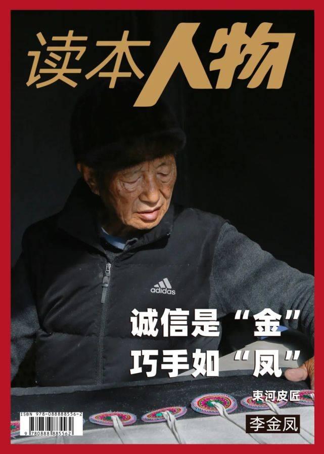 得罪朱元璋被发配丽江,他和祖辈却在束河见证了茶马古道的兴衰!