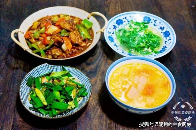 一家三口的晚餐,有菜有肉有营养,花钱不多吃得香,一点没浪费