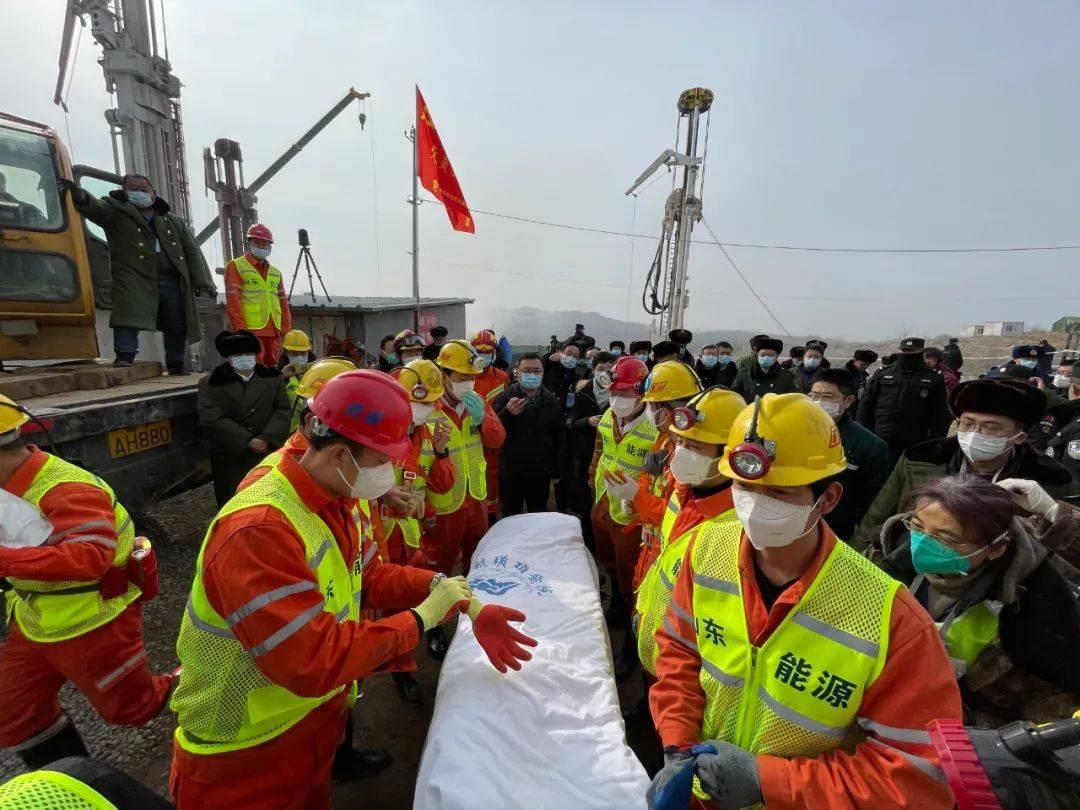 山东金矿救援突获进展:11人获救,其中一人没有食物坚持14天