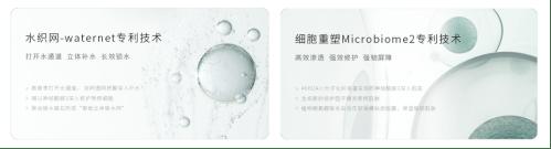 独创水愈力护肤理念,12年国货品牌水之蔻启动全新升级