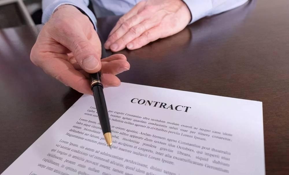 你真的理解保险合同吗?