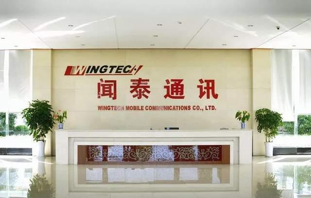 2000亿的商誉压得股东纷纷减持,大榭丰刘戈卫东被栽在文泰科技