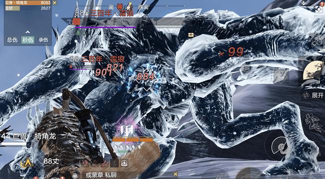 《妄想山海》宠物技能升级攻略一览