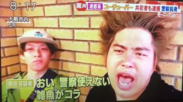 者 原田 容疑 原田義徳 顔画像とFacebook