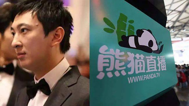 王思聪熊猫互娱被拍卖3100万,溢价991%