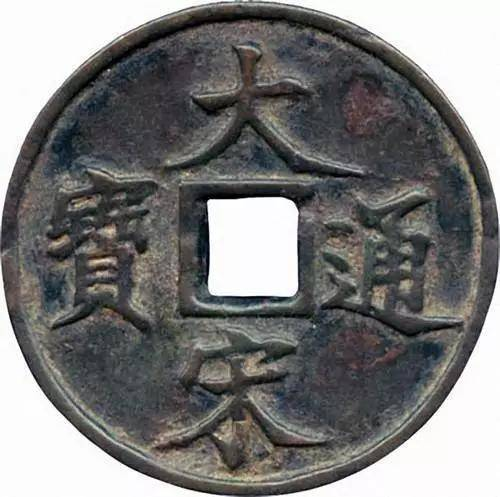 中国古代钱币 的文化内涵