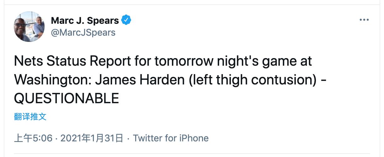据ESPN记者马克-斯皮尔斯的说法,詹姆斯-哈登在接下来对阵奇才的竞赛为出战成疑的状况