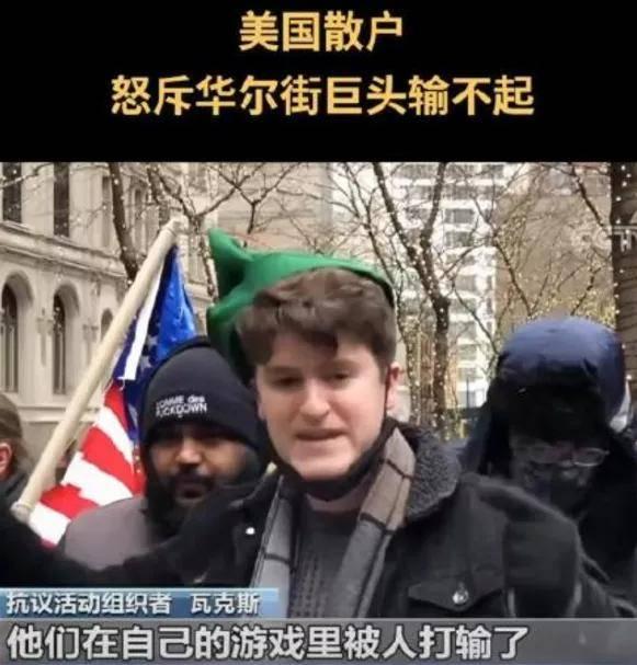 原创1天跳3次!a股版游戏站来了,中国散户会反击吗?