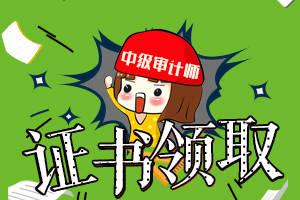 河北省教育厅电话图片