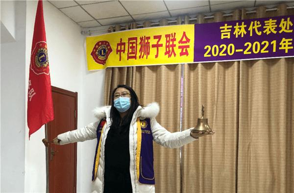精准扶贫|中国狮子联会吉林代表处明亮服务队