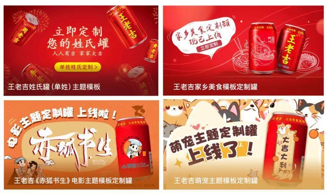 小红书年货热潮 品牌场景营销新套路
