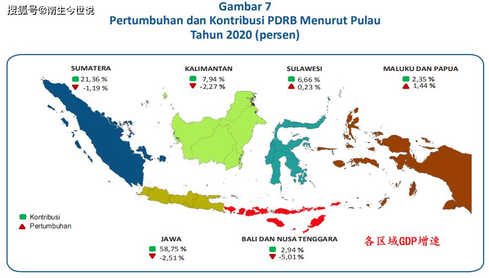 印度尼西亚的gdp_印度尼西亚地图