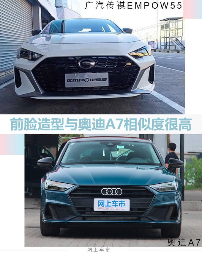 广汽传祺将推新轿车,两种外观可选,尺寸比本田思域要大