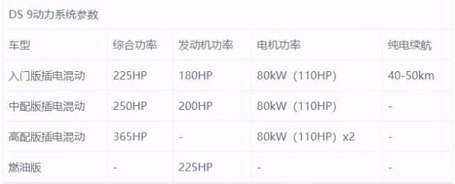 台北小伙因买房难改定居日本 69万竟买2层庭院别墅