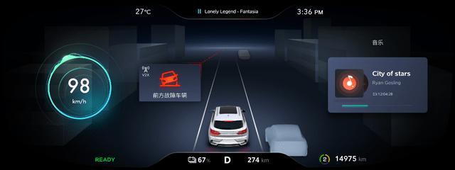 5G汽车是什么体验?斑马智行VENUS R定制版了解一下