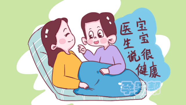【宝宝发育】宝宝出生时的体重和智商有关?没错!在这个范围内说明大脑发育好