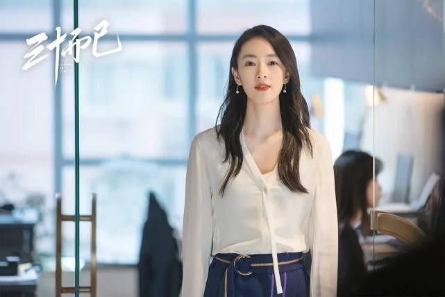 原画9.0!林心如·陈意涵主演的女职场剧《爆笑流泪!
