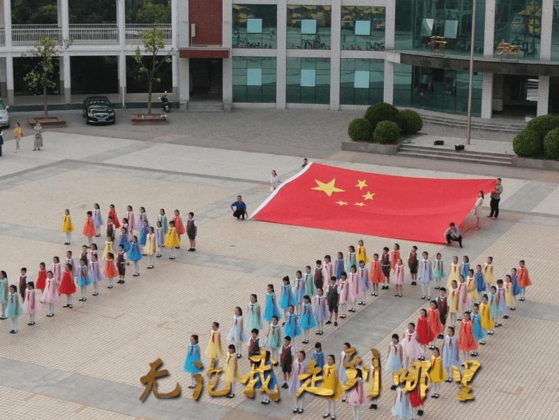 """小学排名2020最新排_河南""""十强""""小学排名,河南实验小学排第一,育红小"""