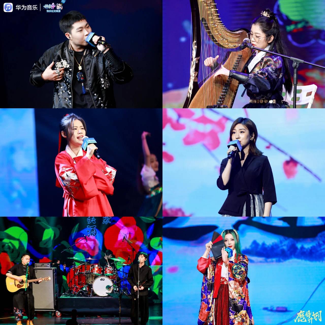 高德平台指定注册鹿蜀计划背后,华为音乐如何打好国风文化这张牌?