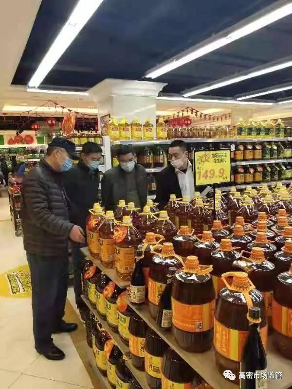 拉菲8娱乐主管:高密对农贸市场、超市等农副产品进行价格检查