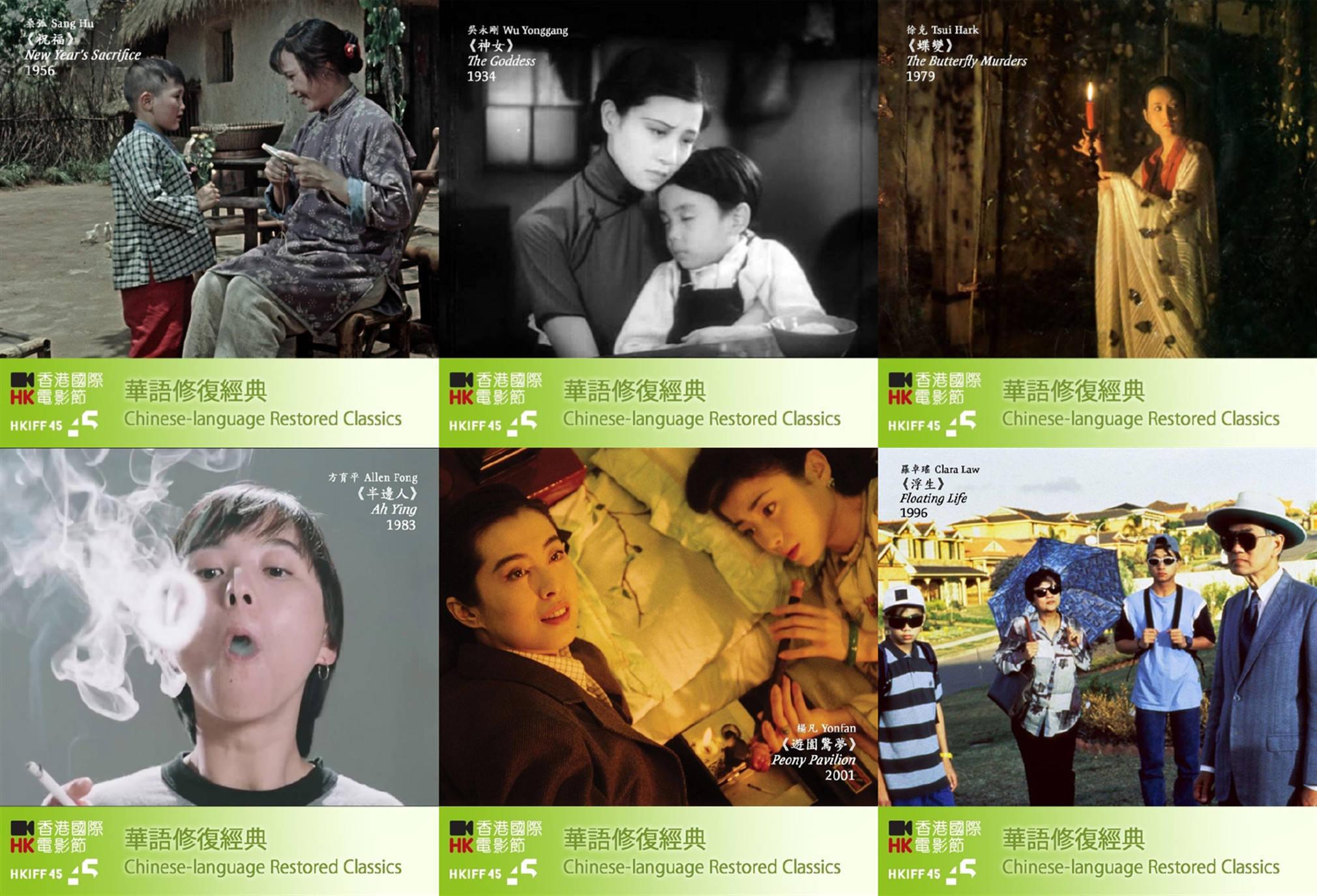 香港120部精选合成集 港片经典电影在线观看