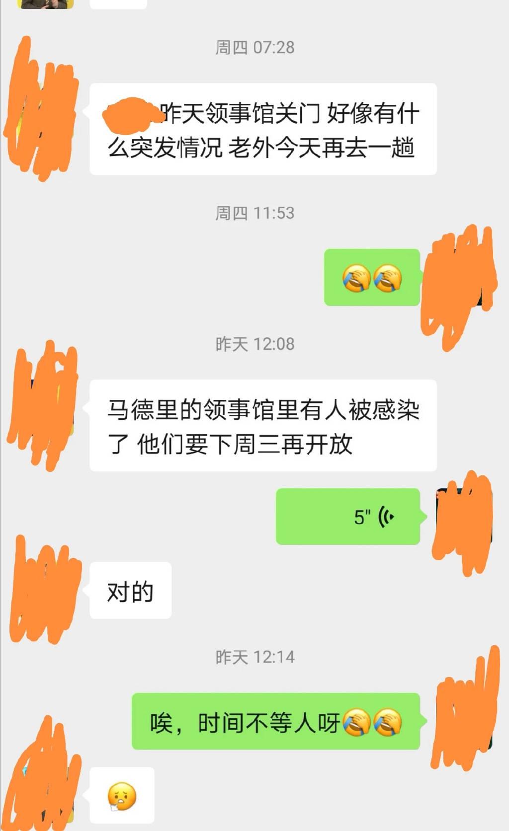 浙江新内线外援签证办理不顺 暂无法入境中国_相关