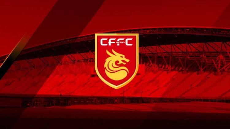 华夏完成更名发布公告 正式改为河北足球俱乐部_廊坊市