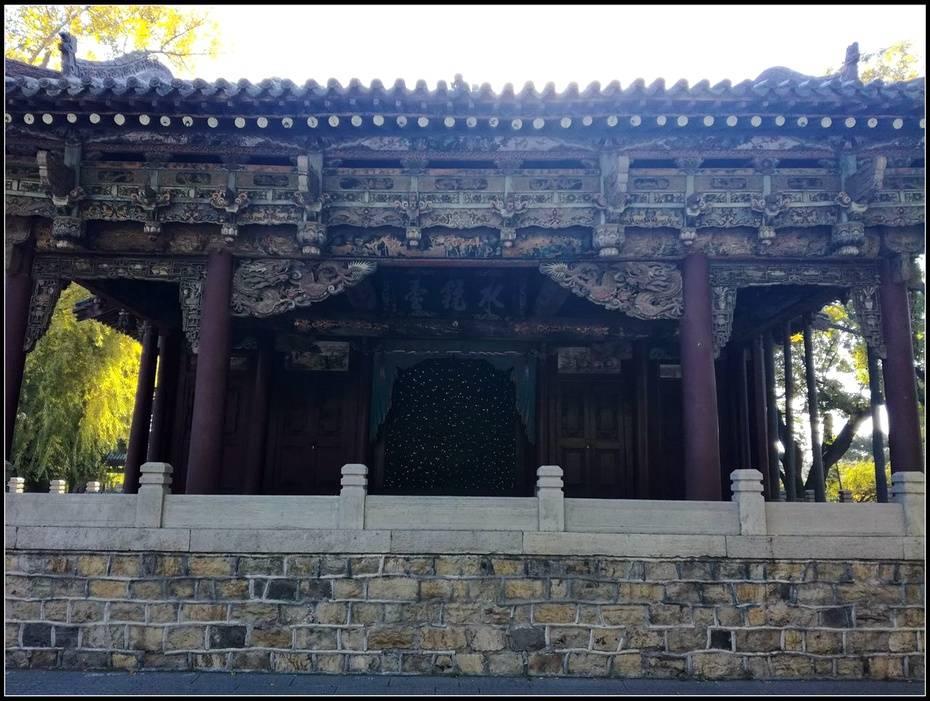 山环水绕无双地,神乐人欢第一区——太原晋祠游记4、水镜台,金人台,对越坊  第10张