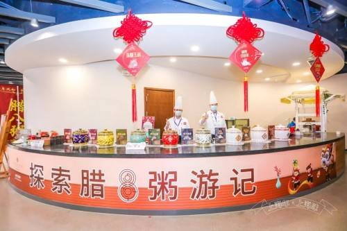 通过多元化创新,振兴传统文化,创造锦江之都新的生活体验