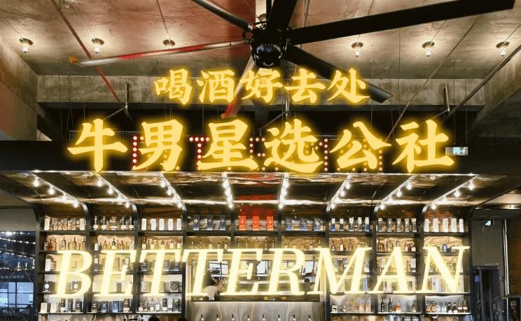 【尚志张海】牛男手工尚志咨询年度服务顾问项目正式启动