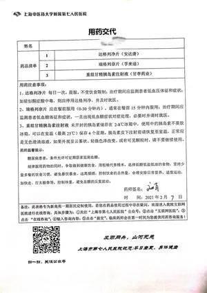 中国人寿保险重庆市子公司就不合理宣传策划道歉:对支公司主管开展撤职