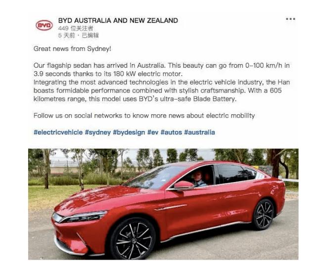 国产车也能当鲶鱼,比亚迪出口澳大利亚,最高售价9.9万美元_消费者