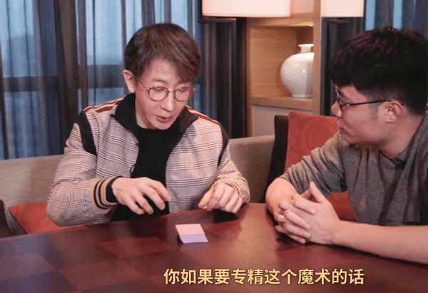 大司马梦幻联动刘谦,网友弹幕疯狂调侃