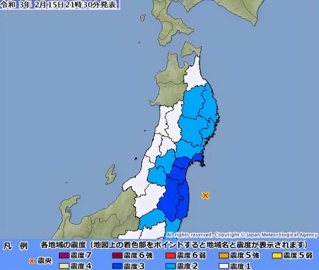 赢咖4娱乐开户:日本福岛近海发生5.3级地震,震源深度50千米_来源