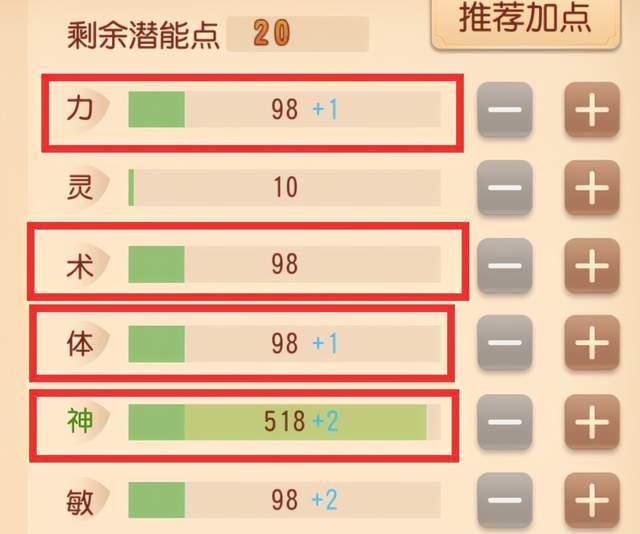 梦幻西游三维版知识竞赛来了,春节答题系列,据说老玩家能做全对