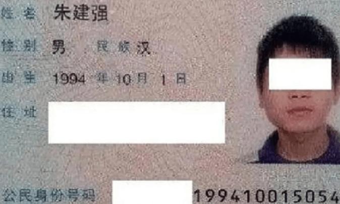 """原创宝爸给娃取名""""健强"""",宝妈却闹着要离婚,说道:看看你姓啥?"""