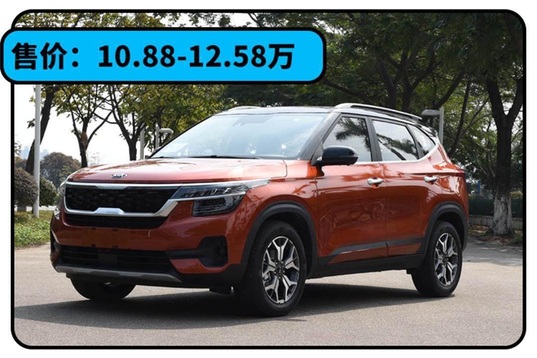 谁说这些SUV就小了?10.88万的它们 肯定能啪啪打脸!