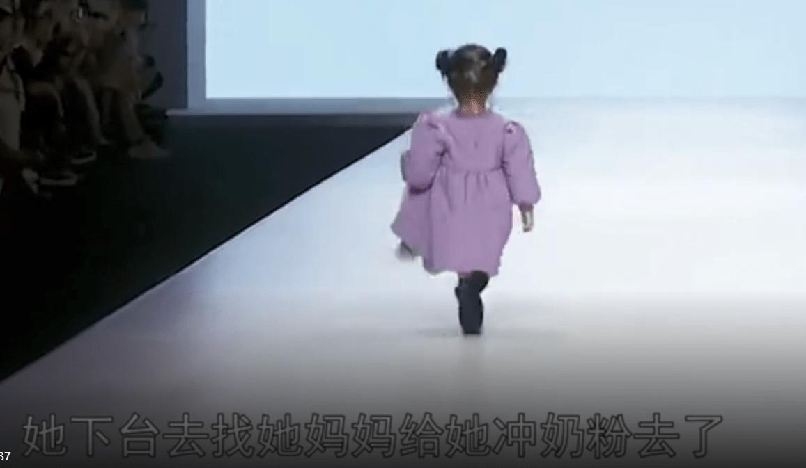 两岁萌娃T台走到一半,因忘记拿奶瓶气冲冲返回,网友:回去充电