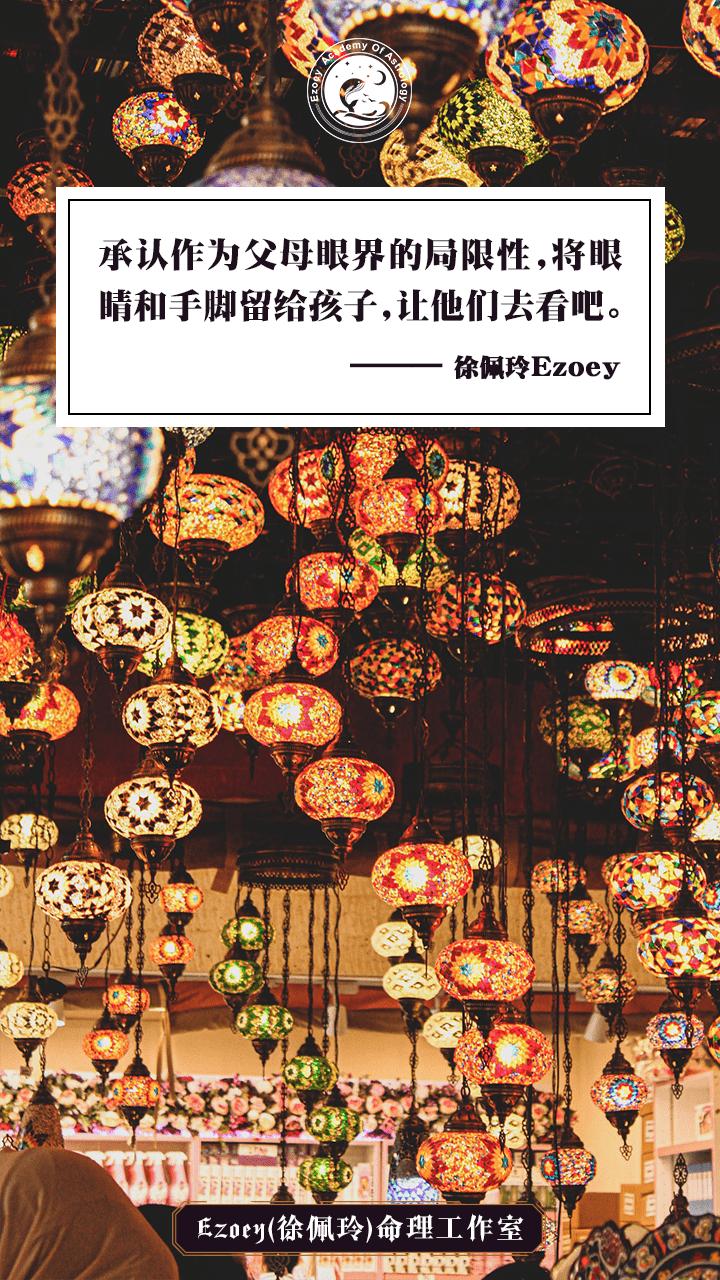 【2.18日运】双鱼月开启 幸运星座:双鱼座 金牛座 摩羯座 处女座