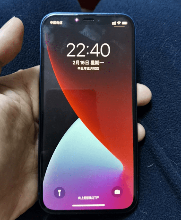 原创             iPhone12比店里便宜两千块,闲鱼的水到底有多深?