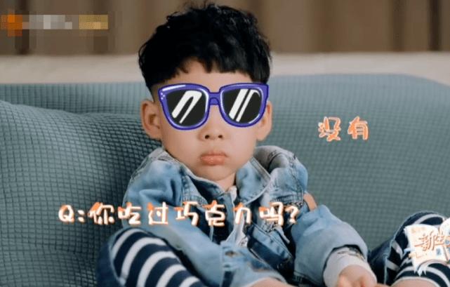 刘璇儿子4岁还不让吃盐,孩子到底几岁能吃盐?附1  第3张