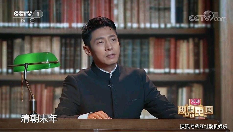 王嘉宁是不是撒贝宁的徒弟?怎么每档节目都带着她插图