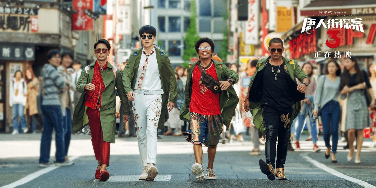 2021中国春节档电影票房破70亿喜剧大片《唐探3》为电影市场助力
