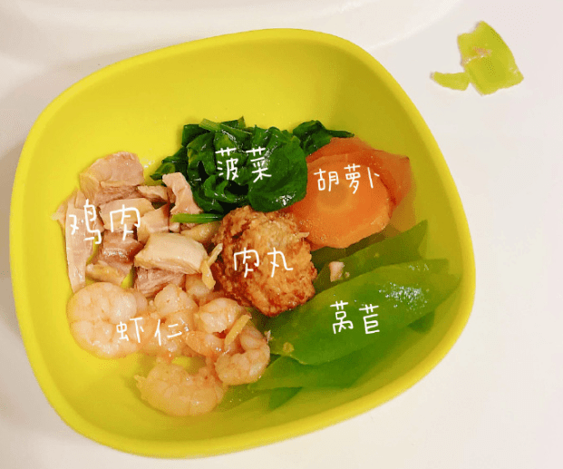 刘璇儿子4岁还不让吃盐,孩子到底几岁能吃盐?附1  第13张